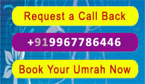 Umrah tours, umrah groups, umrah packages, umrah deals, from